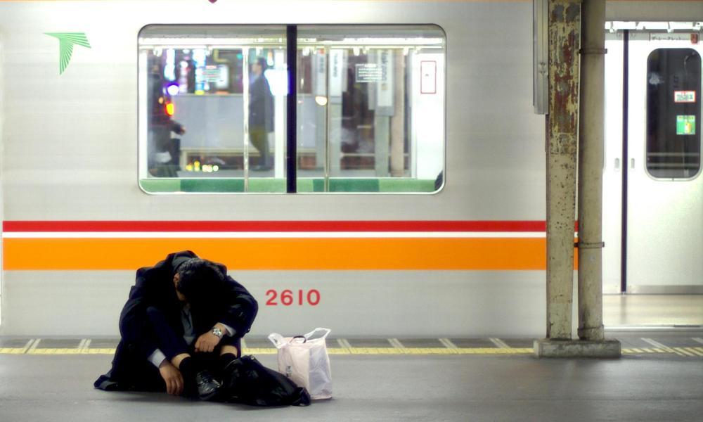 karoshi japan
